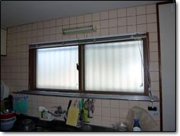 サン・ウインドトーヨー住器:内窓(インナーサッシ)「インプラス」の導入事例…U様邸