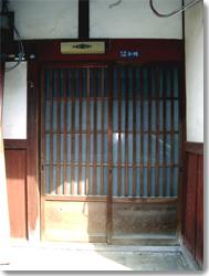 サン・ウインドトーヨー住器:玄関引戸 菩提樹 網戸付(ブロンズ)の導入事例…滋賀県 S様邸