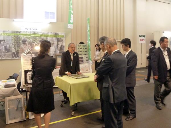 中信ビジネスフェア2012 サン・ウインド出展ブース