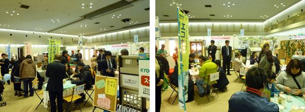 京都環境フェスティバル2011サン・ウインド出展ブースエコ窓カフェ