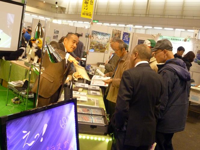 京都環境フェスティバル2012年サン・ウインドブース出展