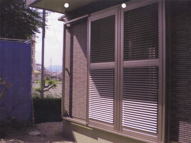サン・ウインド:エコ雨戸(エコアマド)施工事例 滋賀県栗東市 U様邸
