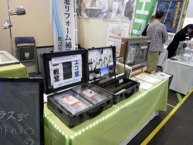 サン・ウインド2013中信ビジネスフェア出展_実験キット