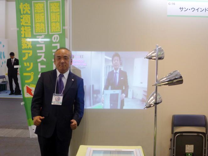 サン・ウインド2013中信ビジネスフェア出展_VTR