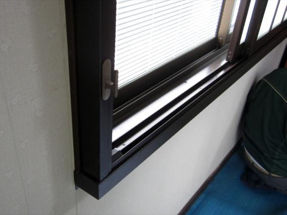 施工後:サン・ウインドオリジナル(特許取得済み)の内窓取付下枠補強