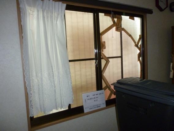 ペヤプラス入れ替え奈良市S様邸施工前01
