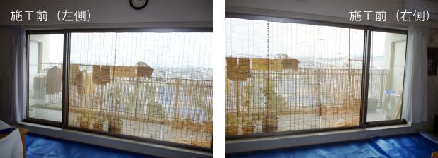 内窓インプラス+防音合わせガラス施工前