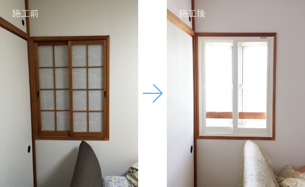 内窓プラスト&防音ガラスソノグラスの施工前・施行後