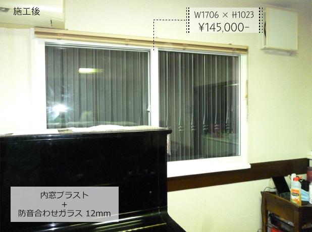 20150606プラスト大津市H様邸03