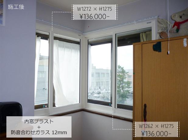 20151026プラスト導入事例京都市W様邸01