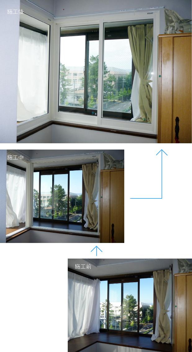 20151026プラスト導入事例京都市W様邸03