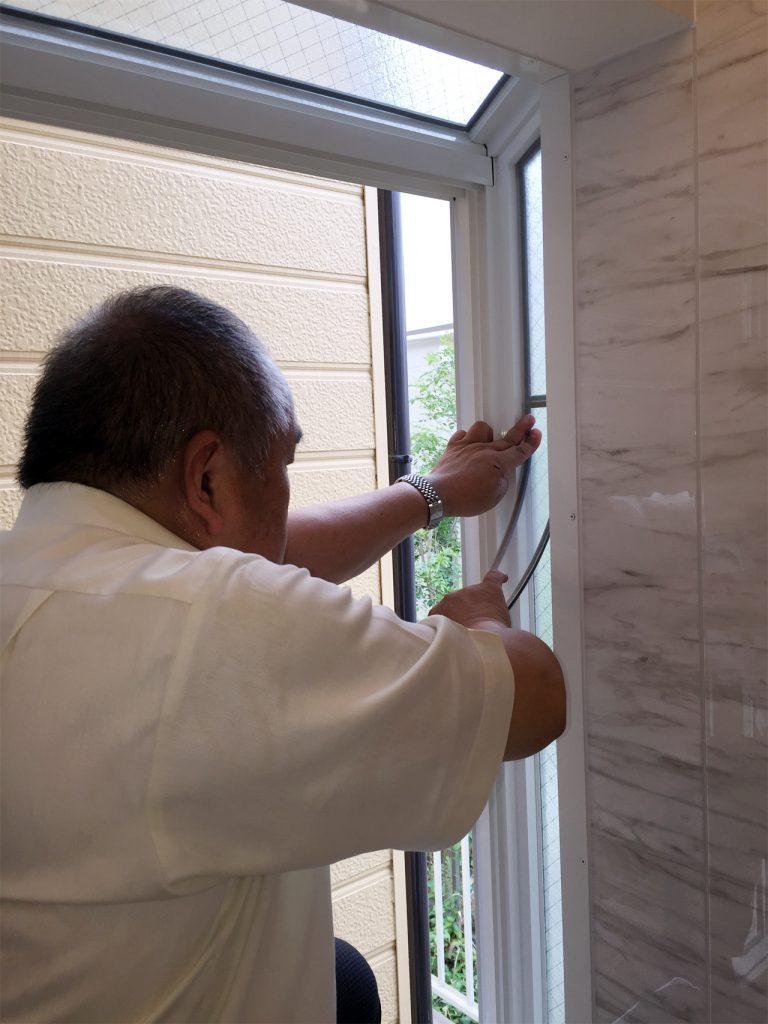 出窓部分に断熱対策のエコ窓を設置