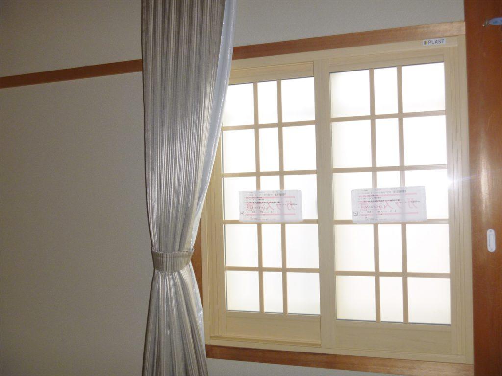 内窓設置 施工後