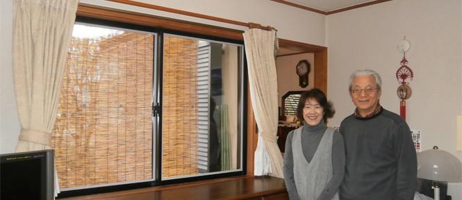 エコ窓の導入事例:奈良市 M様邸