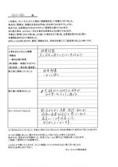 S邸 内窓&真空ガラススペーシア(クリアフィット)
