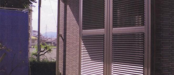 エコ雨戸(エコアマド) 滋賀県栗東市 U様邸