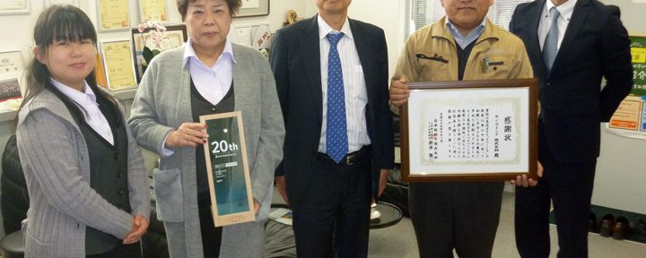 西日本で20社のスペーシア認定店表彰