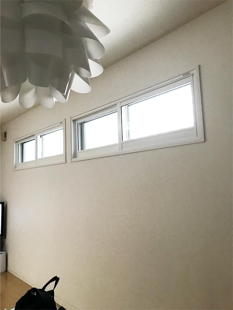 内窓プラスト&防音合わせガラス(1Fリビング・引き違い)施工後