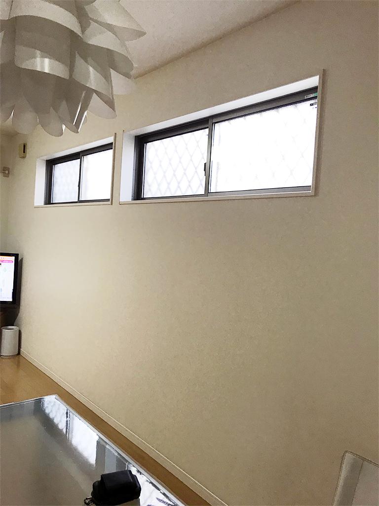 施工前の既存窓(1Fリビング)