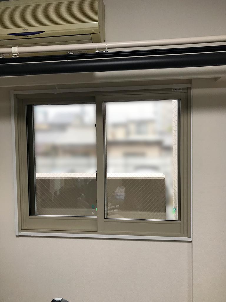 大信工業内窓プラスト&防音合わせガラス12.8mm&ふかし枠施工後